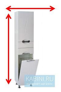 размеры пеналов для ванной комнаты с корзиной для белья