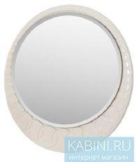 Круглые зеркала для ванной комнаты