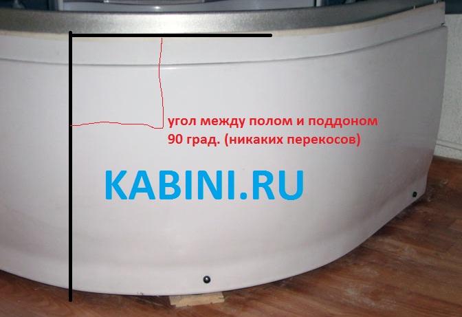 Регистрационный номер: Р 001450/01-2002 ГЛИЦИН - показания к применению, лечение, инструкция.